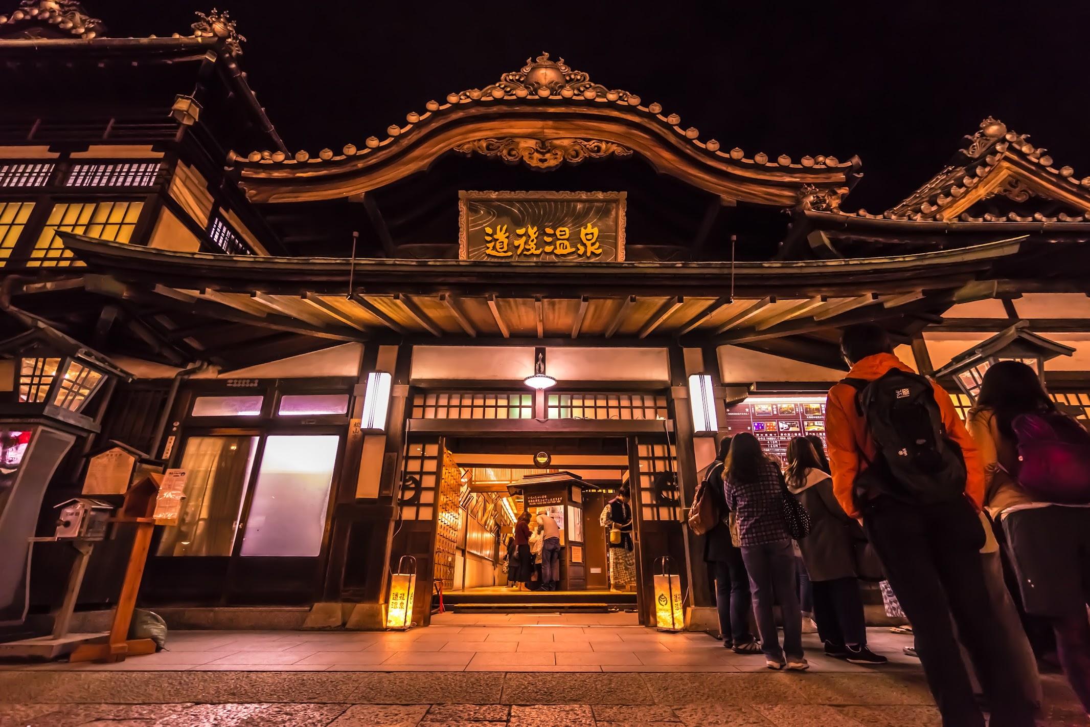 Dogo Onsen Honkan Night view (light-up)2