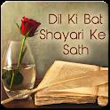 Dil Ki Bat Shayari Ke Sath icon