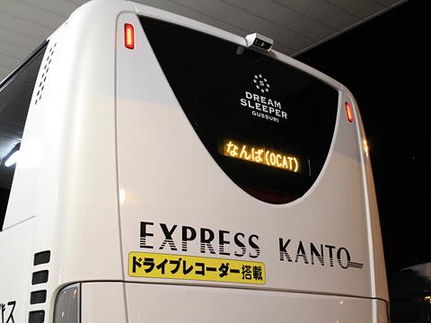 関東バス「ドリームスリーパー東京大阪号」 ・・・1 足柄SAにて その6