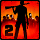 Into the Dead 2 (game)