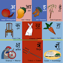Hindi Alphabet for Kids icon