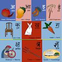 Hindi Alphabet for Kids icon