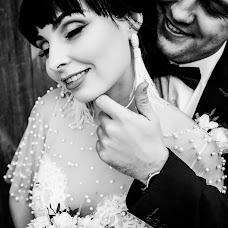 Весільний фотограф Дарья Бабаева (babaevadara). Фотографія від 24.04.2019