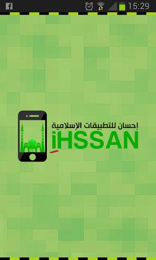 قرآن كريم - ورش - عبد الباسط