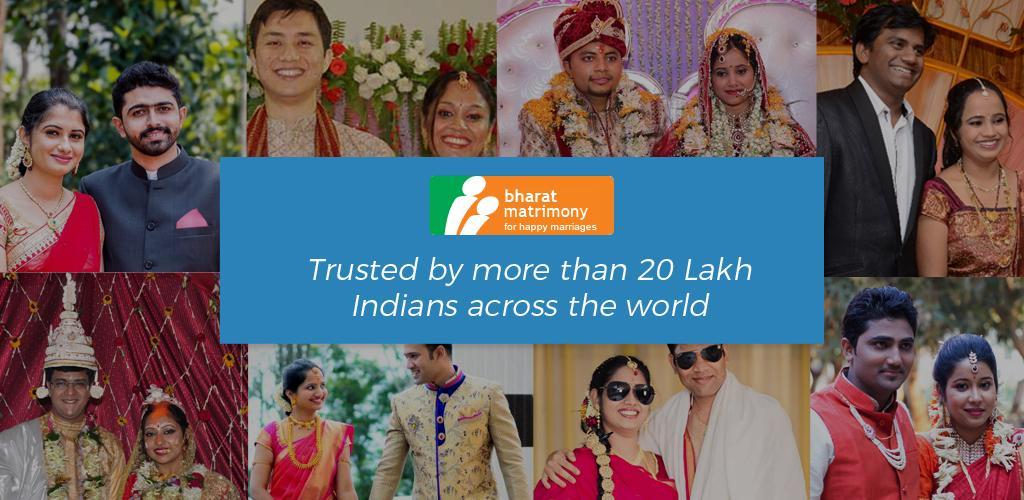 BharatMatrimony® - Most trusted choice of Indians