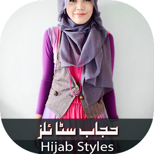 Hijab Styles step-by-step