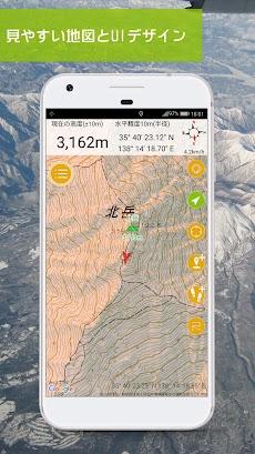 ジオグラフィカ   登山用GPSのおすすめ画像2