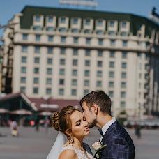 Wedding photographer Yuliya Zaruckaya (juzara). Photo of 01.01.2019