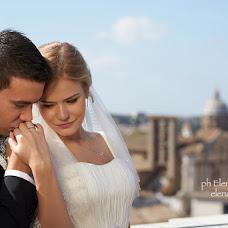 Wedding photographer Elena Vran (ElenaVran). Photo of 07.03.2015