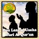 Doa Lancar Usaha Dari Al Quran Download on Windows