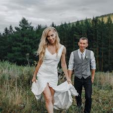 Huwelijksfotograaf Yuliya Barkova (JuliaBarkova). Foto van 03.10.2018