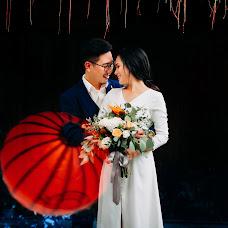 Jurufoto perkahwinan Luan Vu (LuanvuPhoto). Foto pada 04.12.2018