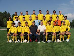 Photo: 2008-09 ΑΕΚ Α' Κατηγορία ΕΠΣ Κοζάνης