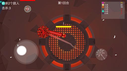 Meteor Hammer IO screenshot 5