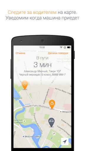 TAXI 107 - твое такси в Минске screenshot 4