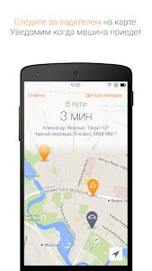 TAXI 107 - твое такси в Минске screenshot 3