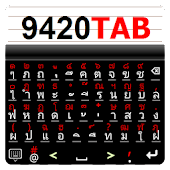 9420 Tablet Keyboard