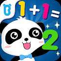 Little Panda Math Genius - Education Game For Kids icon