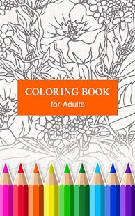 Pattern Design Coloring Book Screenshot Thumbnail