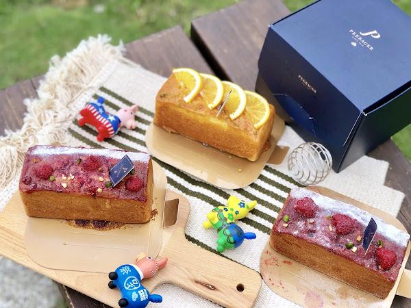 畢瑞德Peerager 令人驚豔的排隊人氣甜點伴手禮 生日彌月蛋糕 質感送禮首選 – 克萊兒萱