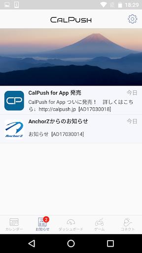 CalPush 1.0.1 Windows u7528 4