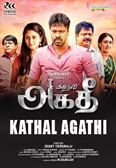 Kathal Agathi