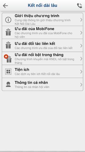 玩商業App|My MobiFone免費|APP試玩