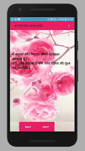 Hindi Shayari -Gulaab Style - náhled