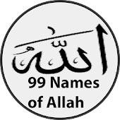Asmaul Husna,99 names of Allah
