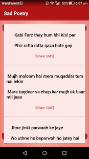 Latest Sher o Shayari- screenshot thumbnail