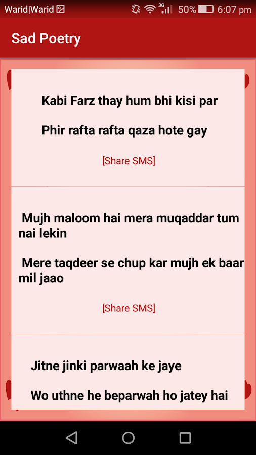 Latest Sher o Shayari- screenshot