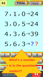 NumberPuzzle2 -Aim for High IQ - náhled