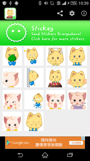 Stickey Kitten
