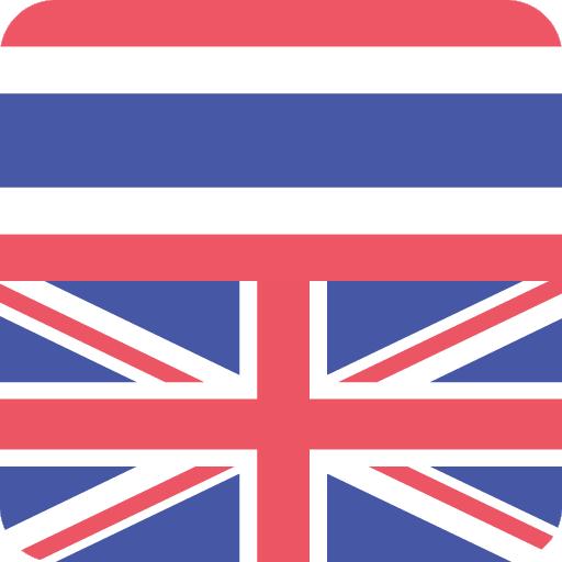 Thai English Offline Dictionary & Translator icon