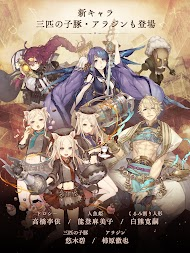 SINoALICE ーシノアリスー APK screenshot thumbnail 20