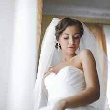 Wedding photographer Katya Ukrainec (UkrainetsK). Photo of 11.02.2015