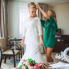 Wedding photographer Ilyas Ismagilov (ismagiloff). Photo of 05.07.2015