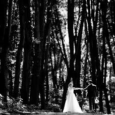 Wedding photographer Daniel Gerasim (Danu001). Photo of 05.01.2015