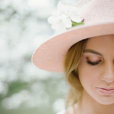Wedding photographer Irina Prisyazhnaya (prysyazhna). Photo of 01.05.2018