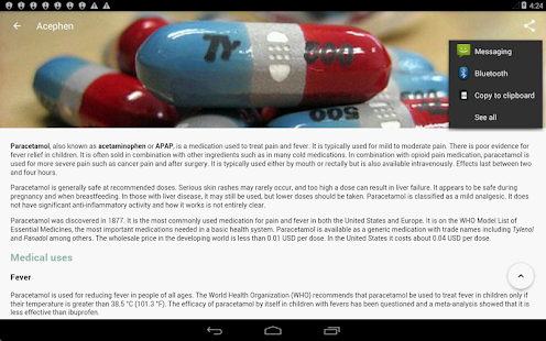 Drugs Dictionary Screenshot