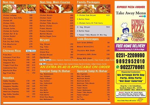 Express Pizza Corner menu 2