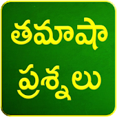 Telegu Jokes - Android Apps on Google Play