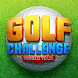 Golf Challenge - World Tour - Androidアプリ