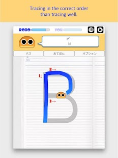 Writing Order Alphabet- screenshot thumbnail