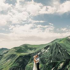Hochzeitsfotograf Tanya Vyazovaya (Vyazovaya). Foto vom 26.04.2018