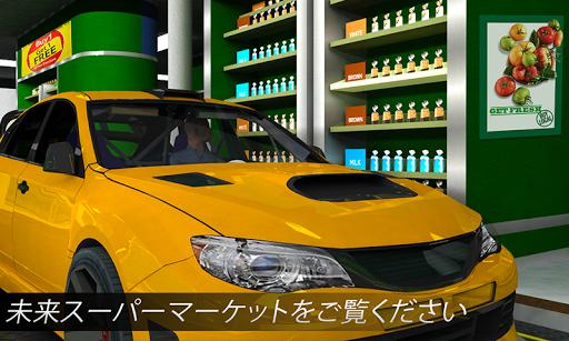 スーパーマーケット3Dシムドライブスルー