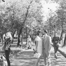Hochzeitsfotograf Alina Danilova (Alina). Foto vom 24.10.2018