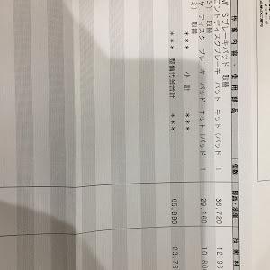 LS GVF55 H30年3月 LS500h Fスポーツのカスタム事例画像 don68さんの2018年04月06日21:31の投稿