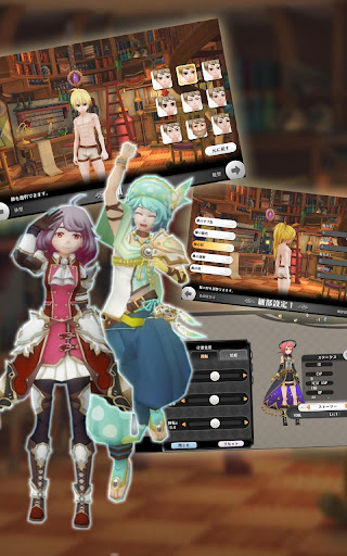 AlchemiaStory 1.0.36 screenshots 3