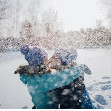Wedding photographer Oksana Torbinina (oooooksana). Photo of 09.02.2015